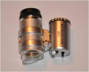 mikroskop uten lys